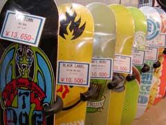 自転車の 自転車 福岡市東区 : サーフボード売り場には年中20 ...