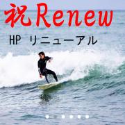 NEW-HP-180x180