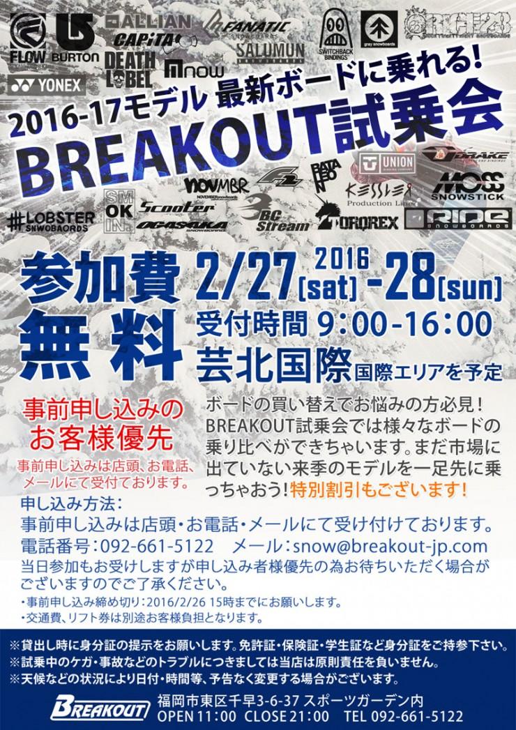 2016sijoukai-02