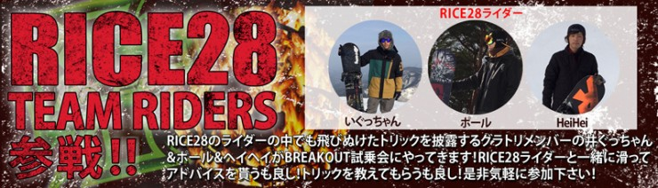 2016試乗会pop-04