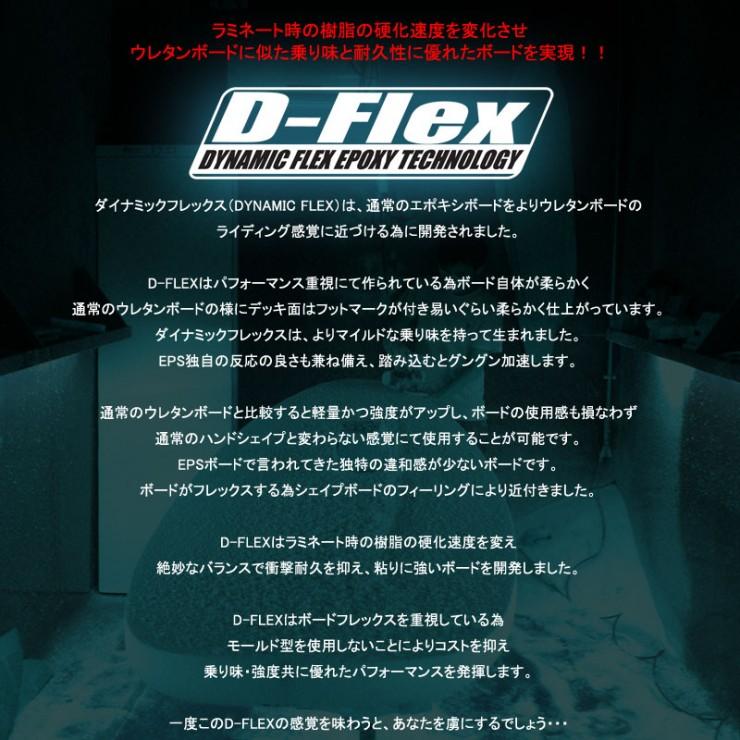 d-flex_1