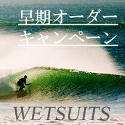 wet16