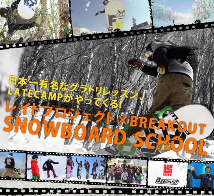 17-takki-01