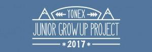 YONEX-KIDS