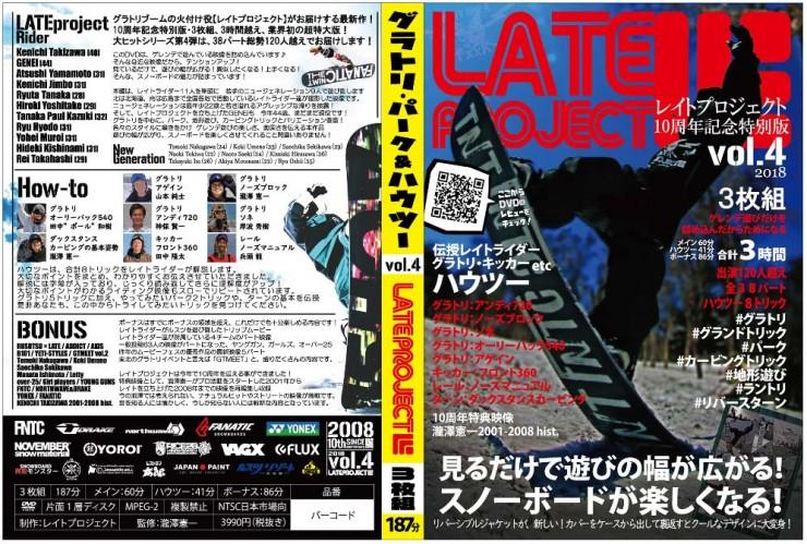 late-vol.4