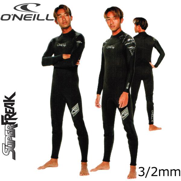 09oneill-full[2]