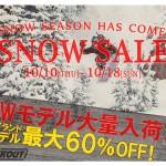 snow-sale