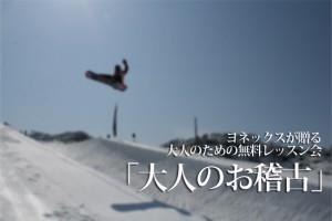 YONEX-大人