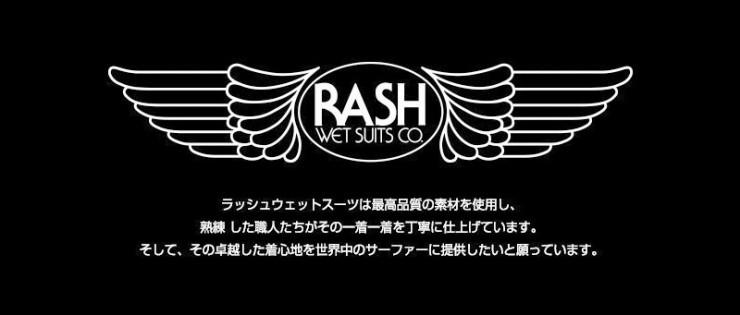 rash-2