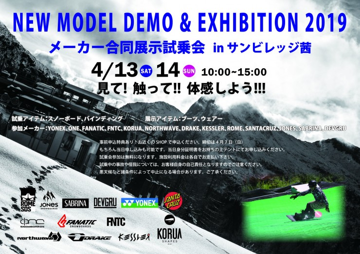 new model exhibition201904茜