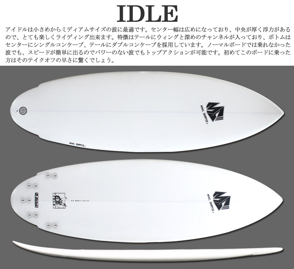 idle_b