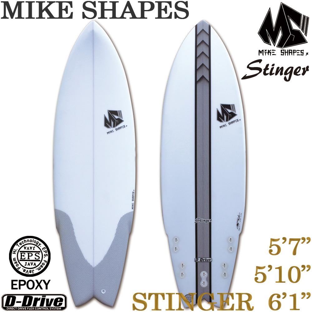 stinger_a