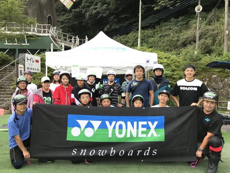 yonex-1