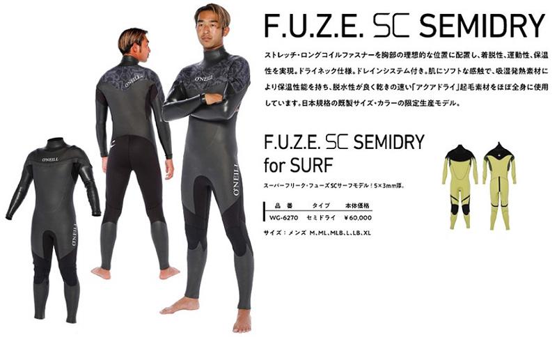 10-oneill-wetsuit_a