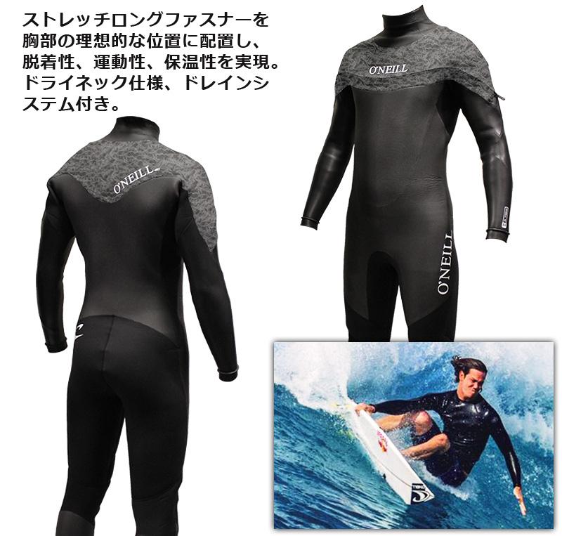 10-oneill-wetsuit_e