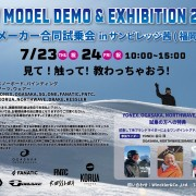 new-model-exhibition2020.Ju