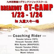 21-22-GT-CAMP-2