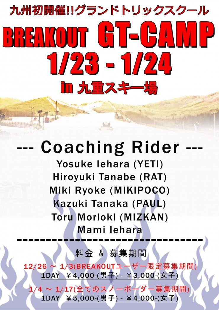 21-22-GT-CAMP-A4-2