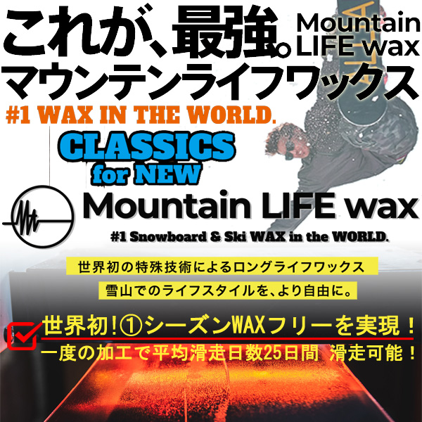 mlw-classic-1