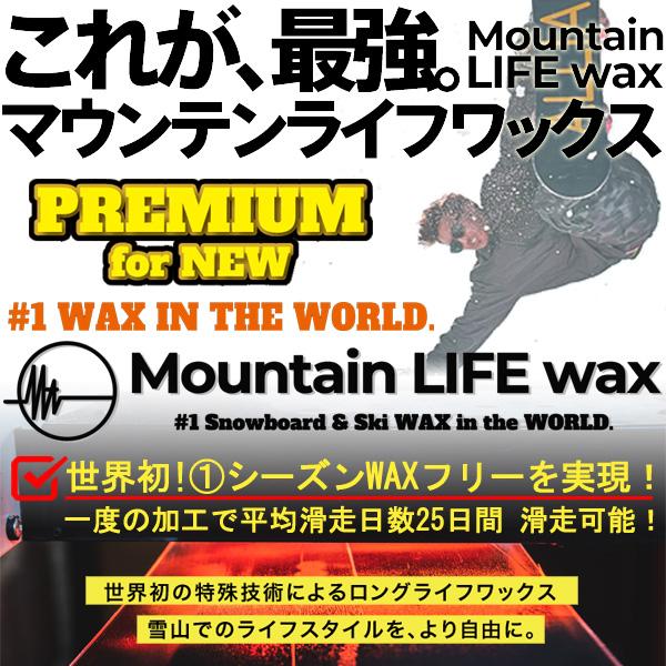 mlw-premium-1