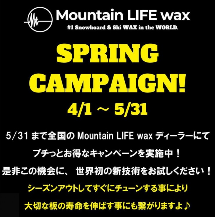 mlw-spring