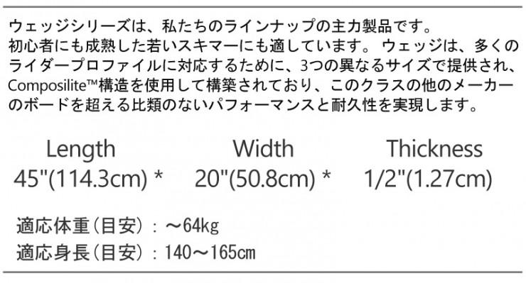 zap-wg-45_d