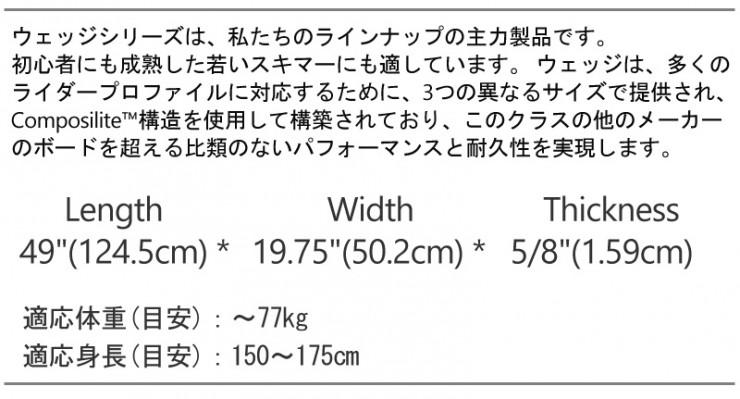 zap-wg-49_h