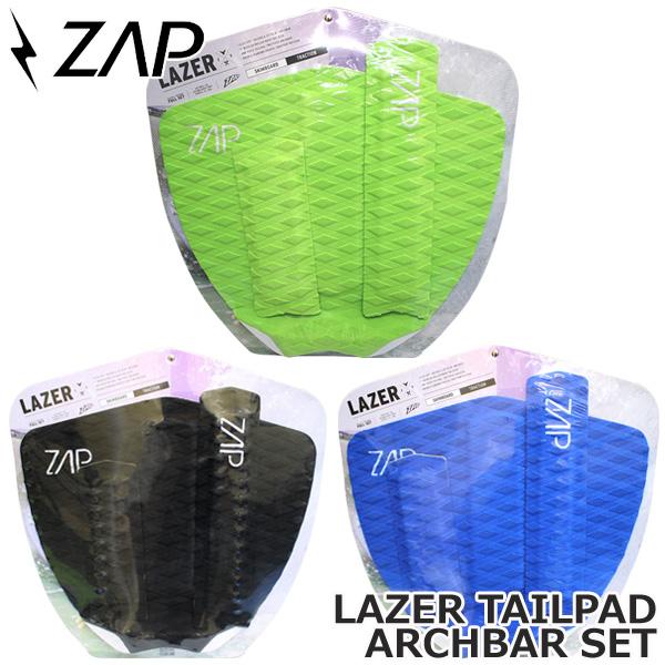 zaplix-set